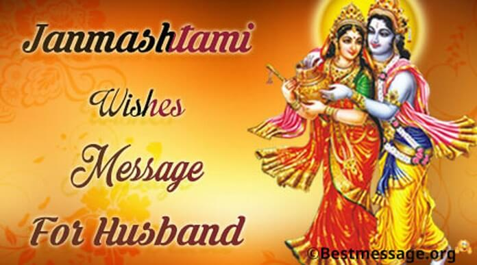 Janmashtami Wishes For Husband - Krishna Janmashtami Messages