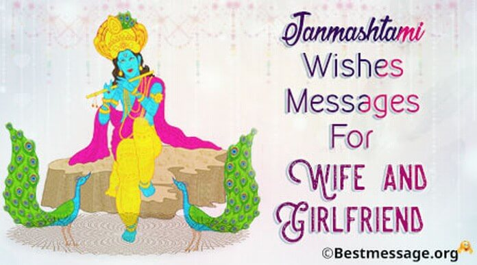 Janmashtami wishes for Girlfriend and wife