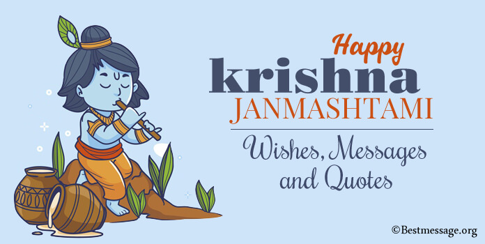 Krishna Janmashtami Text Messages, Happy Janmashtami Wishes Images
