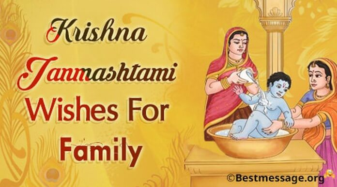 Krishna janmashtami wishes for family - Janmashtami Messages Image