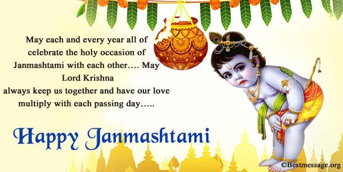 Krishna Janmashtami Messages | Cute Janmashtami Wishes, Quotes