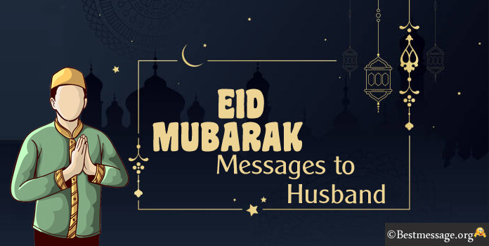 Eid Mubarak Messages to Husband