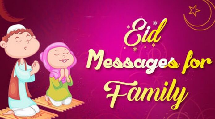 Eid Mubarak Messages to Family