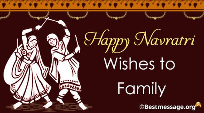 Shubh Navratri Wishes Messages to Family