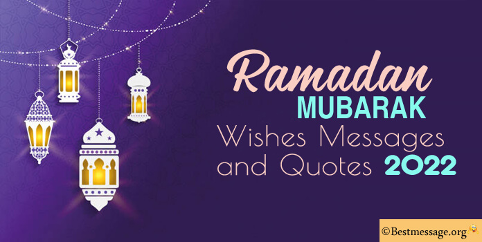Ramadan Mubarak 2021 Messages, Ramadan Kareem Wishes Images