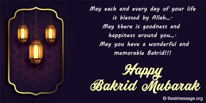 Happy Bakrid Messages, Bakrid Wishes Images