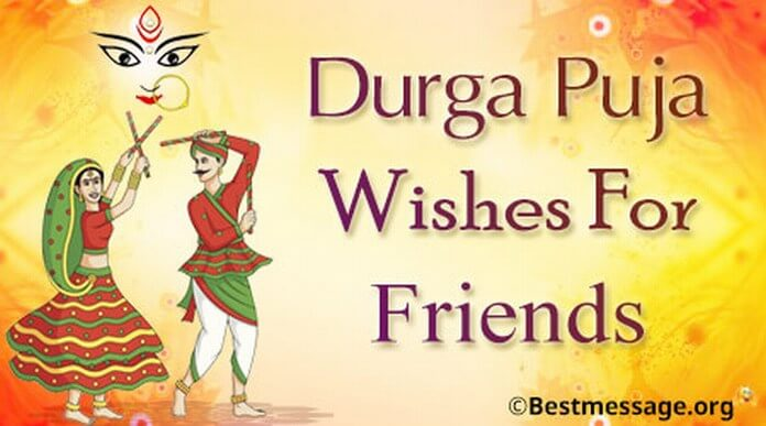 durga puja wish massage for friends