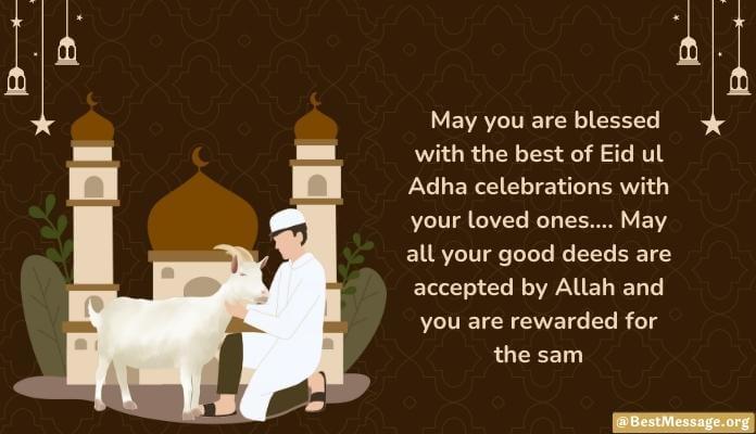 Happy Bakrid Messages 2021, Bakrid Wishes Images