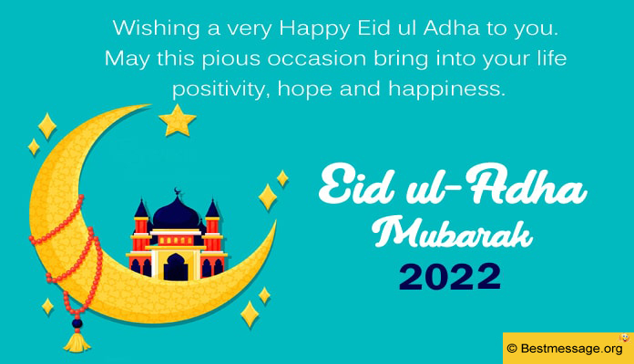 Eid ul Adha Mubarak Wishes, Bakrid Messages