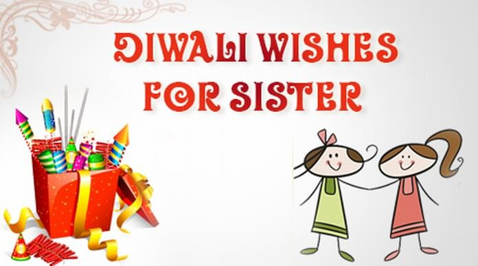 Diwali Wishes message for Sister