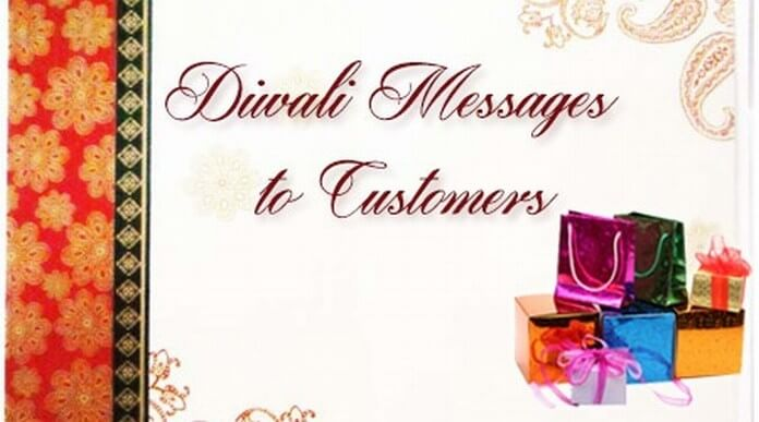 Diwali Messages to Customers