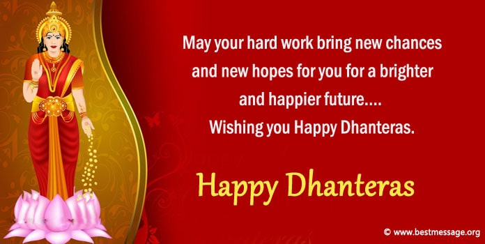 Happy Dhanteras Wishes Messages