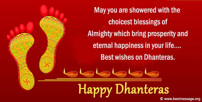Dhanteras Messages Images, Photo