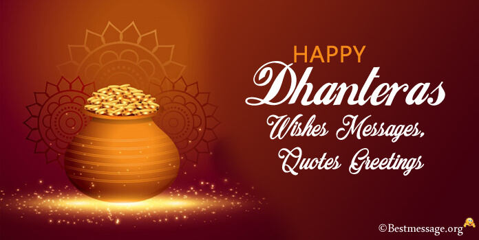 Dhanteras Messages, Happy Dhanteras Wishes Images, Photos