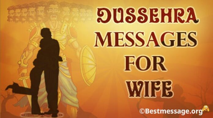 Dussehra Messages for Wife