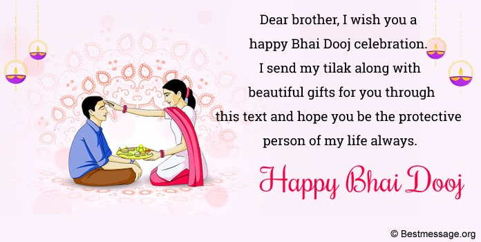 Bhai Dooj Messages, Quotes, Bhai Dooj Wishes Image