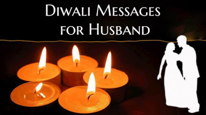 Diwali Messages for husband