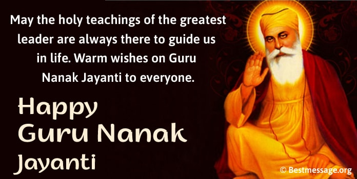 Guru Nanak Jayanti Messages, Gurupurab wishes greetings