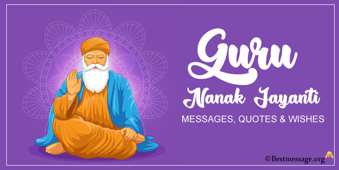 Guru Nanak Jayanti Messages, Gurupurab Birthday Wishes Images, Photos