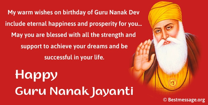 Guru Nanak Birthday Messages, Guru Nanak Jayanti Wishes Messages