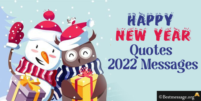 Happy New Year Quotes 2018 | Best New Year Wishes and Messages 2018