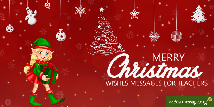teachers merry christmas messages
