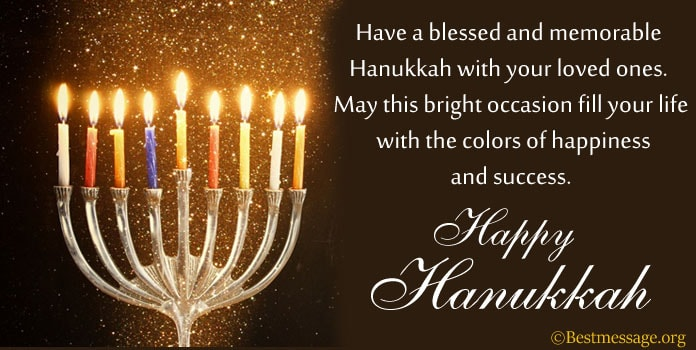 Happy Hanukkah wishes Greetings with Images, Hanukkah Messages
