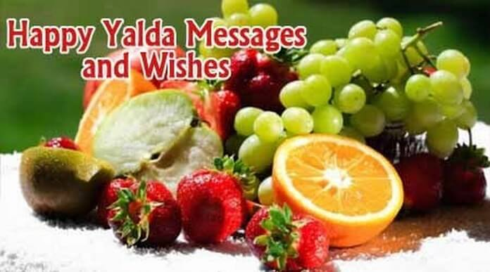 happy yalda messages yalda night wishes greetings