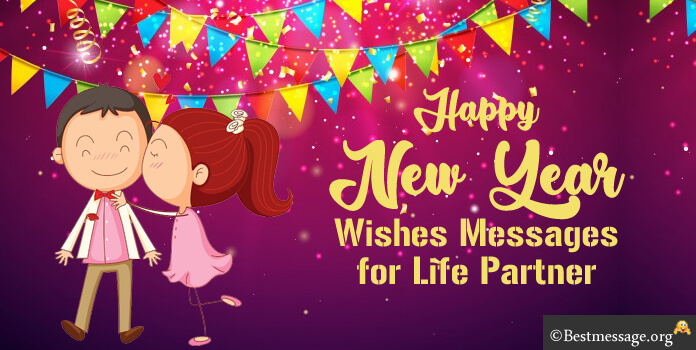 new year messages for life partner