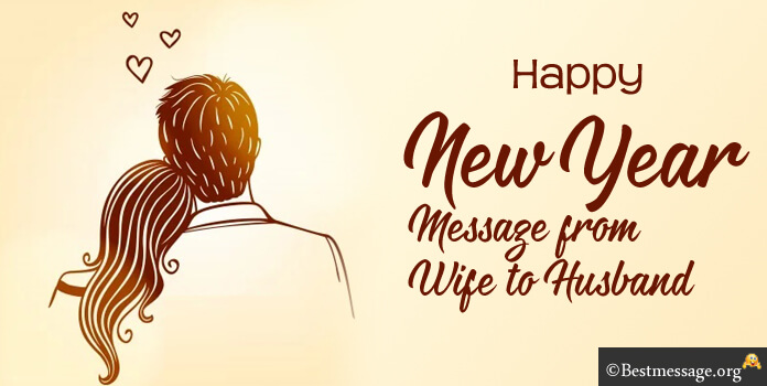 New Year Messages from Wife to Husband | Happy New Year My Love