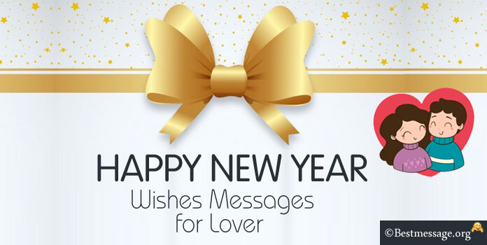 new year wishes for lover 2017