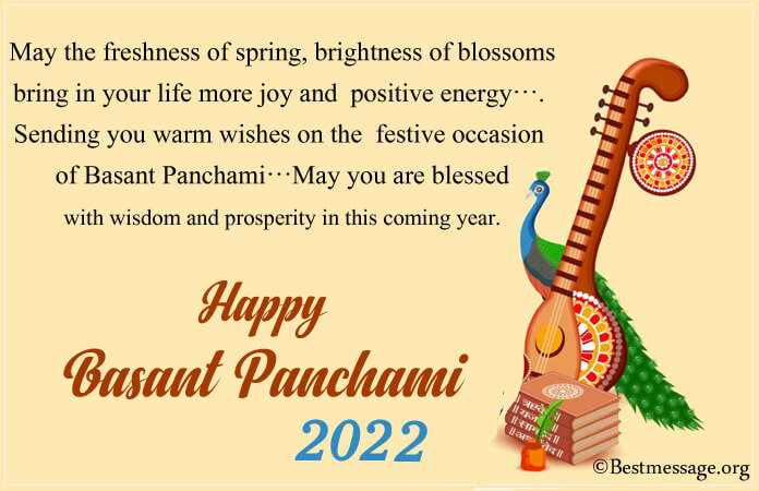 Happy Basant Panchami Wishes, Messages (Saraswati Puja) Images 2021