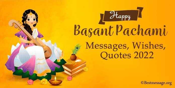 Basant Panchami 2017 Messages