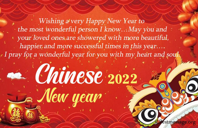 Chinese New Year Messages Wishes 2021