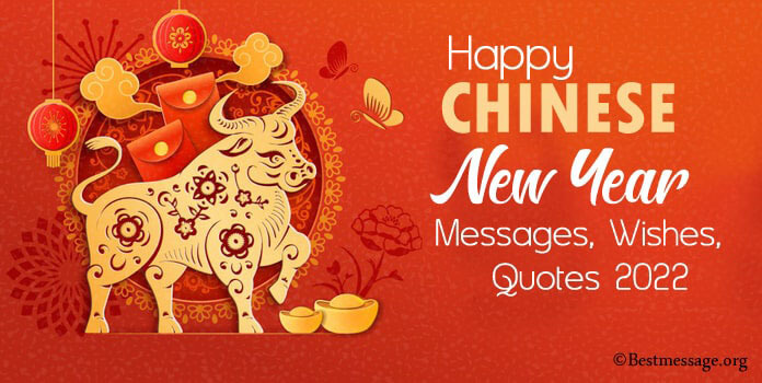 happy Chinese new year Wishes - Chinese new year greetings card messages
