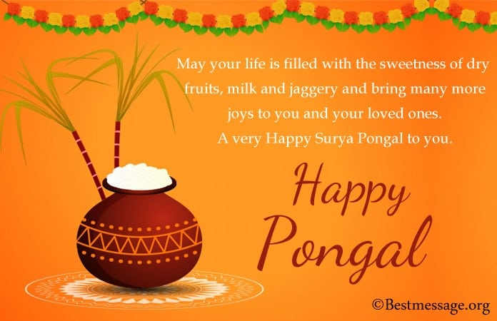 Pongal Messages, Pongal Wishes, Greetings Images