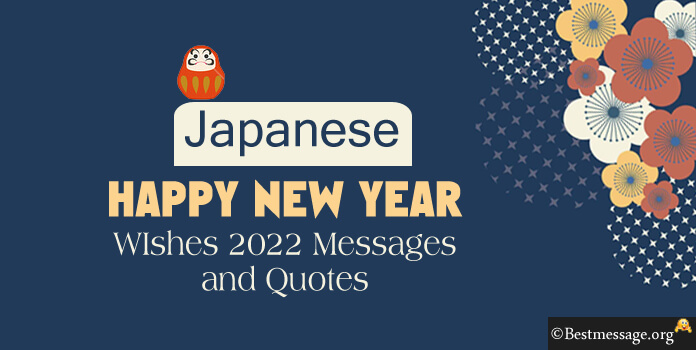 Japanese Happy New Year Messages 2020 – Wishes Greetings