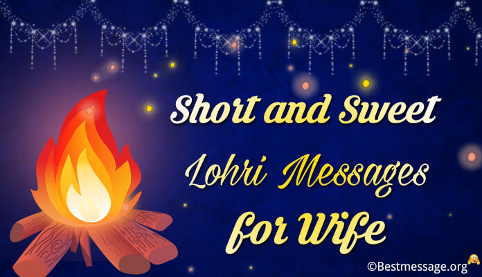 Short and sweet lohri messages for wife