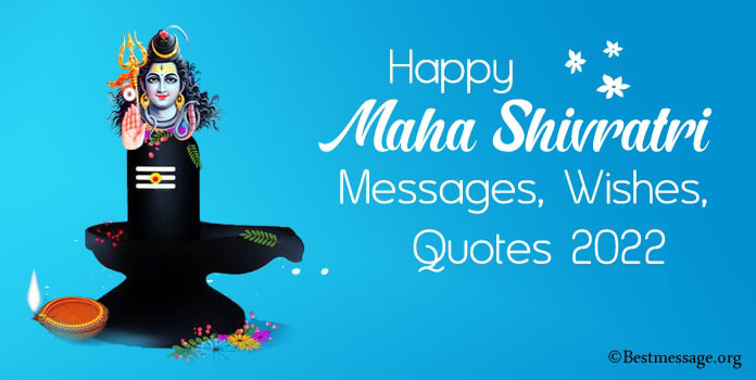Happy Maha Shivaratri Messages, Shivaratri Wishes, Shivratri whatsApp Message