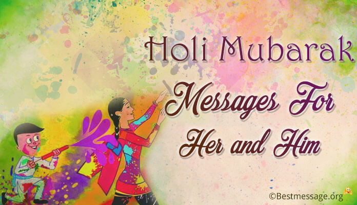 holi mubarak messages her and him