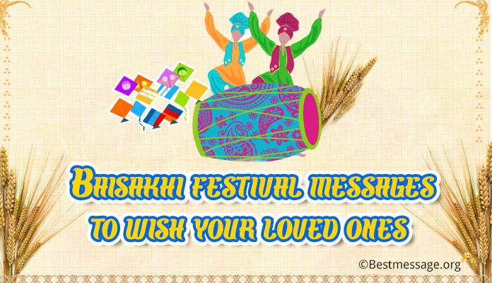 Baisakhi festival 2017- Best Wishes and Text Messages