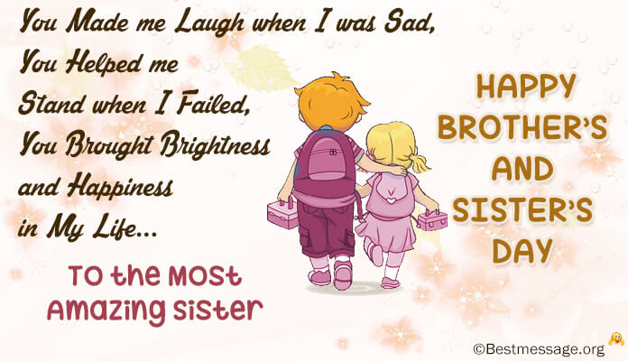 Brother Sister Day Images & Pictures Status Sms messages