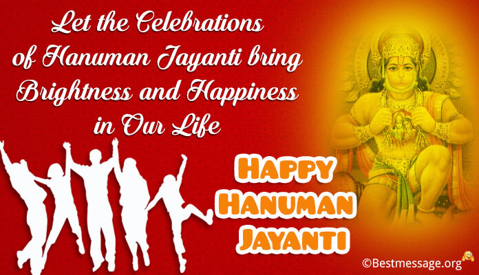 Happy Hanuman Jayanti Images and Wallpapers 2017