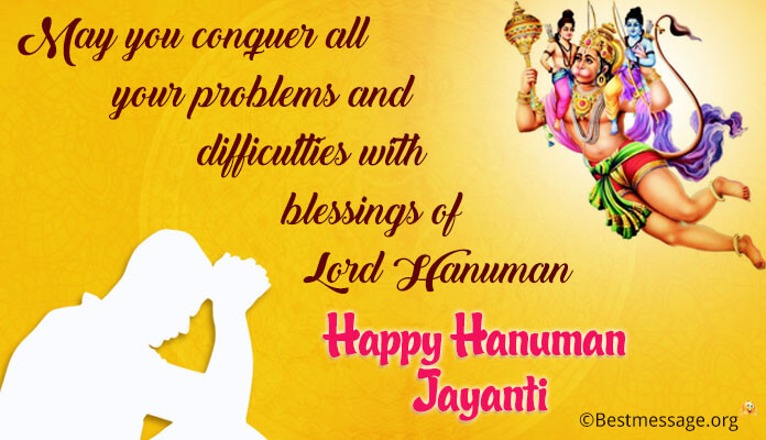 Happy Hanuman Jayanti Quotes Pictures