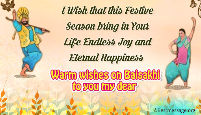 Happy Vaisakhi 2017 Greetings Messages Images