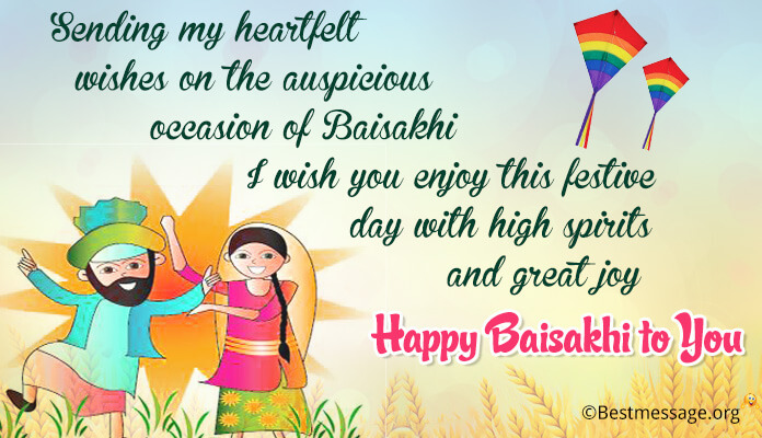 Baisakhi messages with images