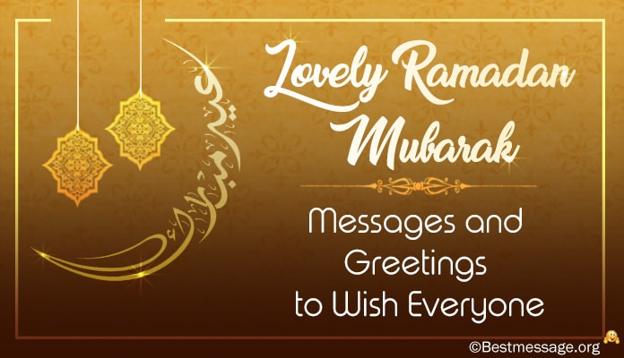Latest Ramadan Mubarak Wishes and text Messages