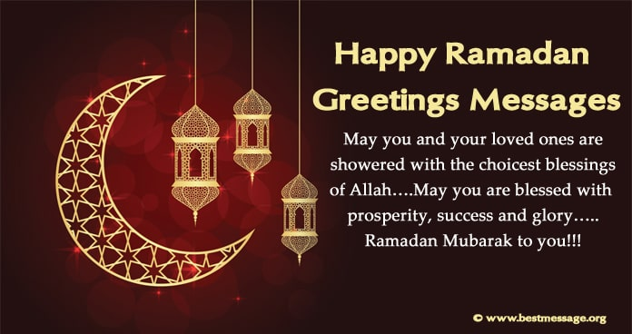 Ramadan Mubarak Greetings Messages
