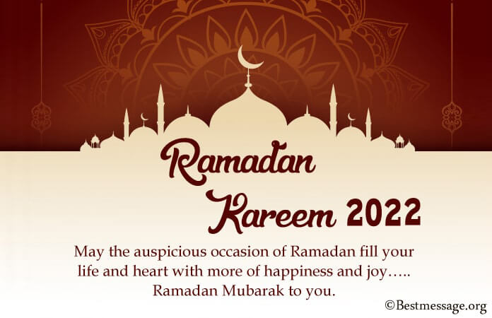 Happy Ramadan Mubarak 2021 Messages Image, Ramadan Wishes