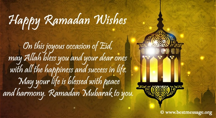 Ramadan Messages, Ramadan wishes Images